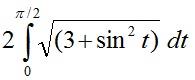 2306_trapezium rule.jpg